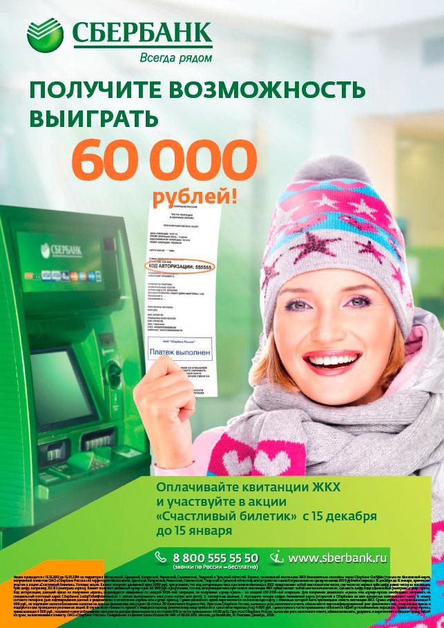 ипотека 30000 рублей в месяц Да