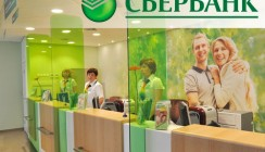 В Малоярославце начал работать переформатированный офис Сбербанка