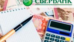 Сбербанком перезамещено более 302 млн. рублей кредитных средств других банков