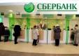 Сбербанк приступает к выплате страхового возмещения вкладчикам «Мастер-банка»