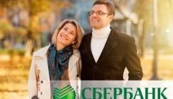 Более 20 тысяч клиентов перевели пенсионные накопления в НПФ Сбербанка