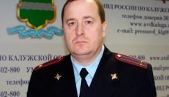 Главным антикоррупционером Калуги станет полицейский из Краснодара