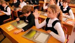 В школах региона появятся электронные учебники