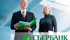 Свыше 800 компаний вступили в «Лигу бизнеса» Сбербанка
