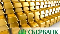 Клиенты Сбербанка могут открыть счет в драгоценных металлах через интернет