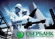 В 2013 году Калужским отделением Сбербанка аккредитовано 50 строительных объектов