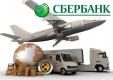 Объем сделок торгового финансирования в Сбербанке превысил 30 млрд рублей