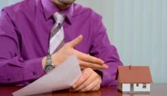 Клиенты Сбербанка могут взять ипотечный кредит по сниженным процентным ставкам