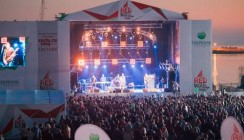 В Сочи проходит Red Rocks Festival