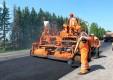 Ремонт калужских дорог обошелся в 3,5 миллиарда рублей