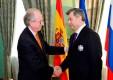 Король Испании наградил калужского губернатора орденом