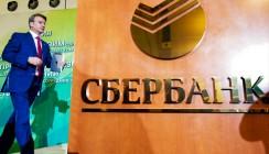 Сбербанк подвел итоги работы за 2013 год