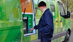 Сбербанк открывает новые передвижные офисы