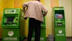 В Туле задержаны преступники, подозреваемые в краже денег из банкомата Сбербанка