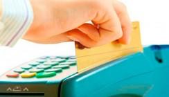 Сбербанк снизил тарифы по безналичным платежам