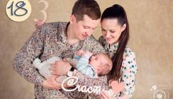Калужане выбирают лучший семейный фотоснимок