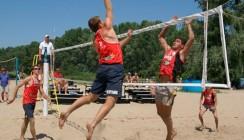 Центр пляжных видов спорта появится в Обнинске