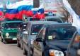 Сотрудники Сбербанка организовали автопробег под названием «Спасибо за Победу!»