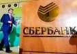 Сбербанк и Правительство Московской области подписали соглашение о сотрудничестве