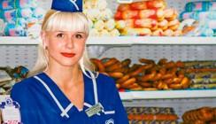 В Калуге определят лучшего официанта, повара и продавца