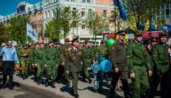 В День Победы в Калуге перекроют улицы