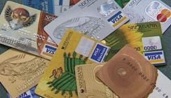Сбербанк в первом квартале увеличил эмиссию карт