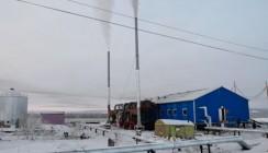 ВТБ кредитует «Жилищно-коммунальное хозяйство Республики Саха (Якутия)»