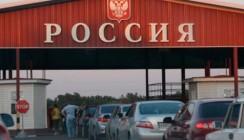 В Калужской области рады переселенцам из Украины