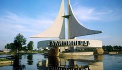 Депутаты калужского Заксобрания обменяются опытом с калининградскими коллегами