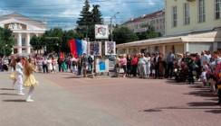 День России отметили в Калуге