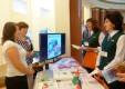 В Липецке оценили опыт Калужской области по предоставлению госуслуг