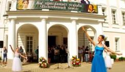 Пушкинский праздник вновь отметят в Полотняном заводе