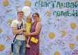 Молодежный парламент Калуги провел фотоакцию «Счастливая семья»