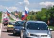 Автопробег по местам боевой славы пройдет в Калужской области