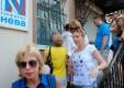 Сбербанк поддержит пострадавших от приостановки деятельности турфирмы «Нева»