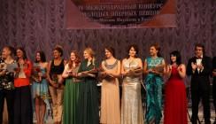 В Калуге подведены итоги IV конкурса молодых оперных певцов