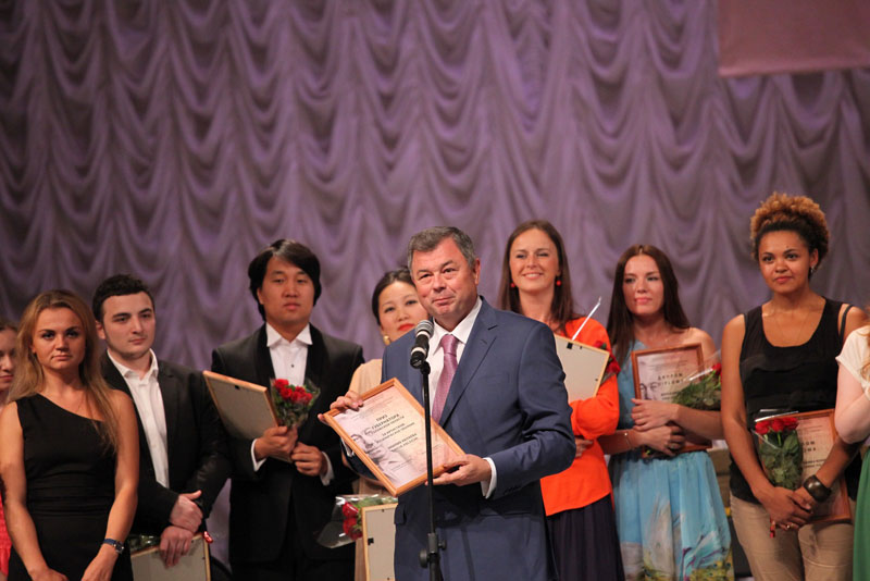 Iv международный конкурс молодых исполнителей