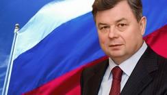 Поздравление губернатора с Днем государственного флага России
