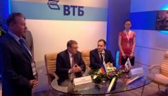 ВТБ развивает сотрудничество с ОАО «Концерн «Моринформсистема-Агат»