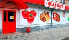 Sberbank CIB организовал кредитную линию для «Магнита»