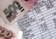 Большинство клиентов Сбербанка платят за ЖКХ удаленно