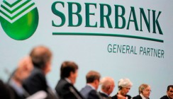 Sberbank CIB организовал сделку под покрытие ЭКСАР по реализации поставок энергооборудования в Европу