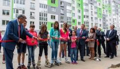 В Калуге открыт Минский парк