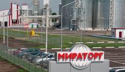 Анатолий Артамонов подписал соглашение с российским агрохолдингом «Мираторг»