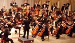 Концерт в честь 100-летия Святослава Рихтера пройдет в Тарусе