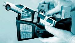 Клиенты Сбербанка могут дистанционно подать заявку на потребительский кредит