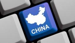 Филиал ВТБ в Шанхае выдал кредиты в юанях компаниям Группы «Спортмастер»