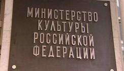 Министр культуры РФ приедет в Полотняный завод