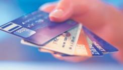 Клиенты Сбербанка могут оформить новую карту MasterCard Standard Бесконтактная