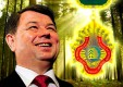 Губернатора наградили за сохранение лесных богатств